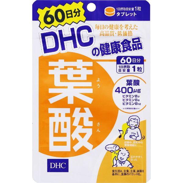 DHC 葉酸 9.0g(150mg×60粒)