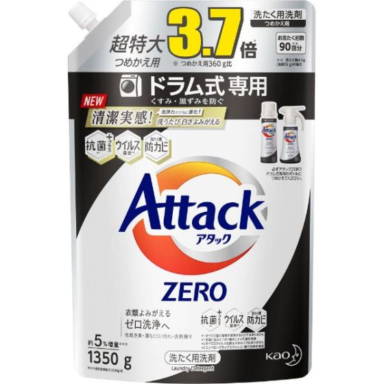 花王【ドラム式専用】アタックZERO(ゼロ)つめかえ用 超特大サイズ 1350g