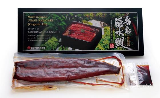 霧島湧水鰻 レトルト鰻蒲焼 (タレ 山椒付)