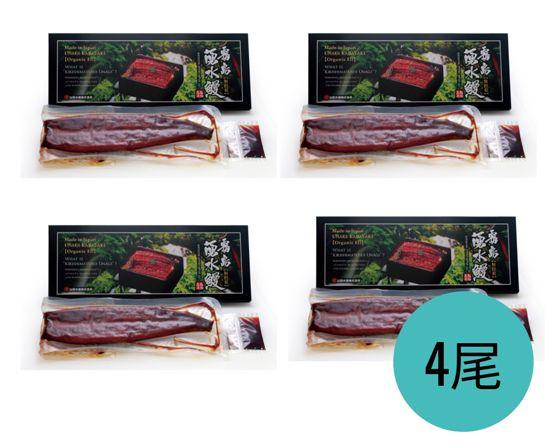 ■夏だ!鰻だ!セット (4尾)