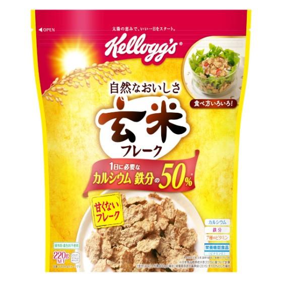 玄米フレーク袋 220g