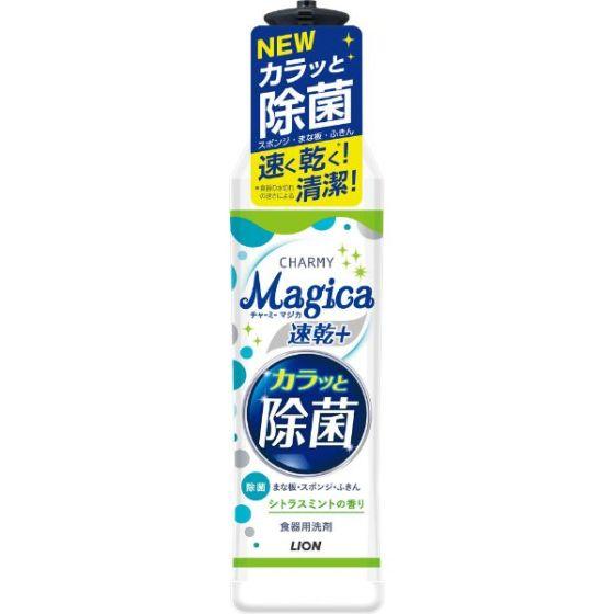 CHARMY Magica速乾+カラッと除菌 シトラスミントの香り 本体