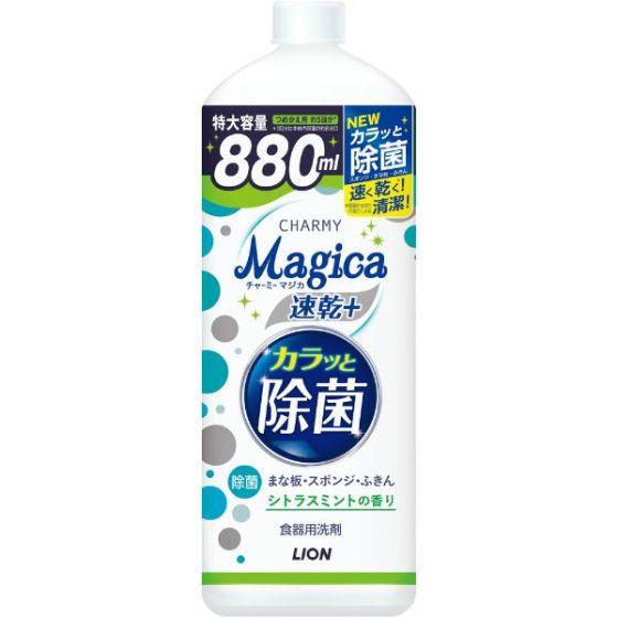 CHARMY Magica速乾+カラッと除菌 シトラスミントの香り つめかえ用 大型サイズ