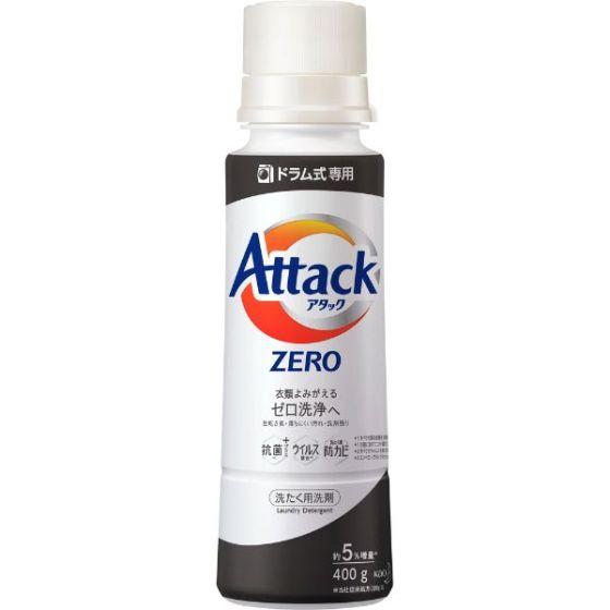 【ドラム式専用】アタックZERO(ゼロ)本体 400g
