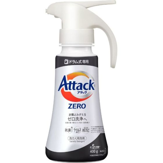 【ドラム式専用】アタックZERO(ゼロ)ワンハンドタイプ 400g