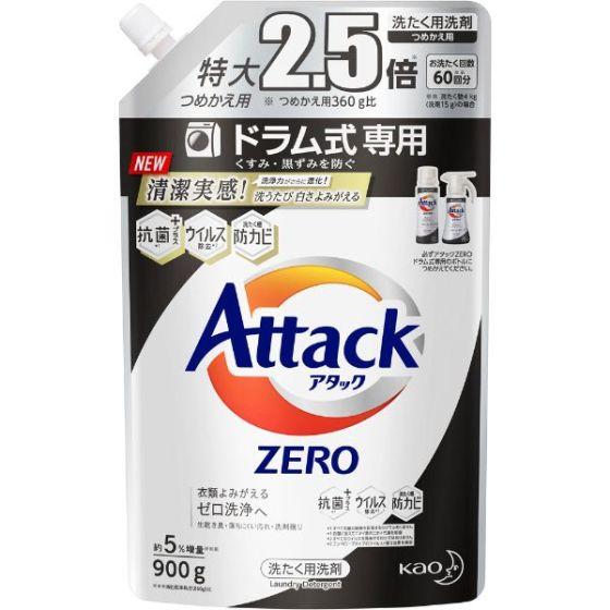 【ドラム式専用】アタックZERO(ゼロ)つめかえ用 特大サイズ 900g