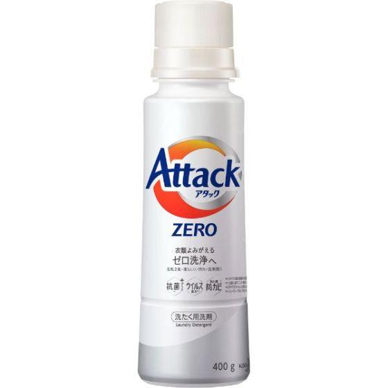 アタックZERO(ゼロ)本体 400g