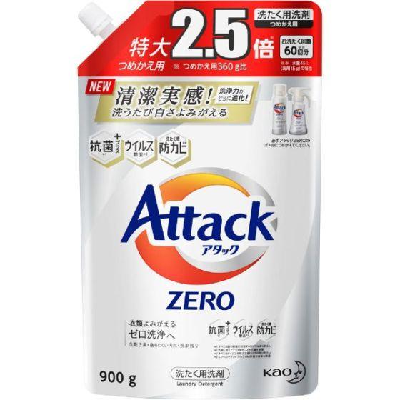 アタックZERO(ゼロ)つめかえ用 特大サイズ 900g
