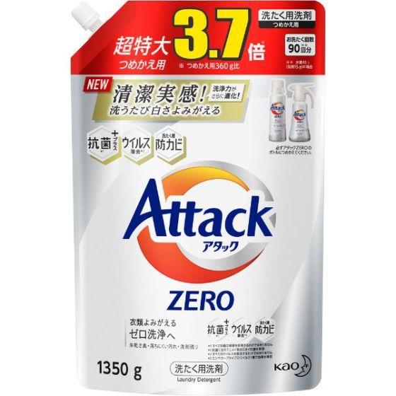 アタックZERO(ゼロ)つめかえ用 1350g