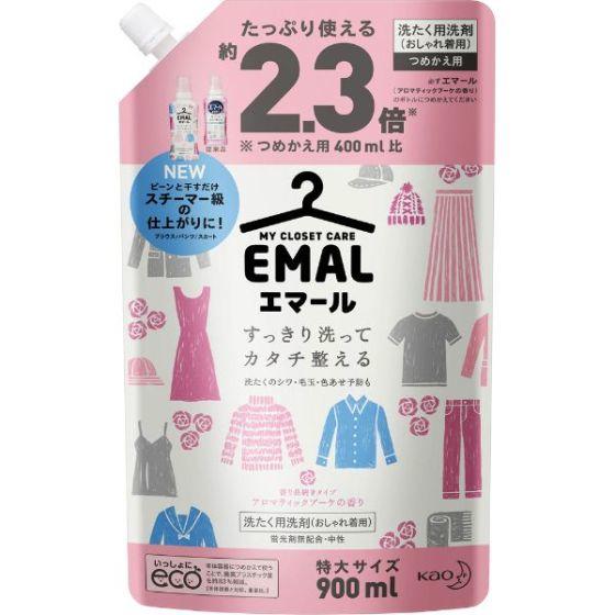 エマール アロマティックブーケの香り つめかえ用 特大サイズ 900ml
