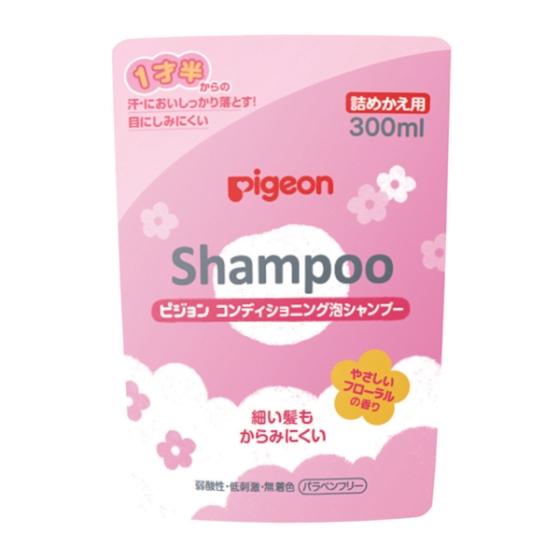 コンディショニング泡シャンプー フローラルの香り 詰めかえ用 300ml