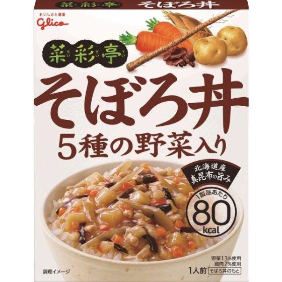 菜彩亭 そぼろ丼 140g
