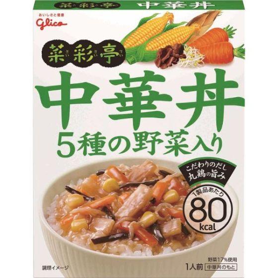 菜彩亭 中華丼 140g