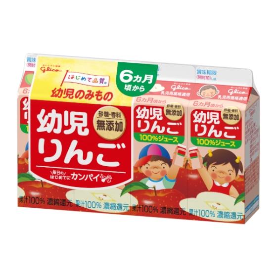 幼児りんご100%ジュース