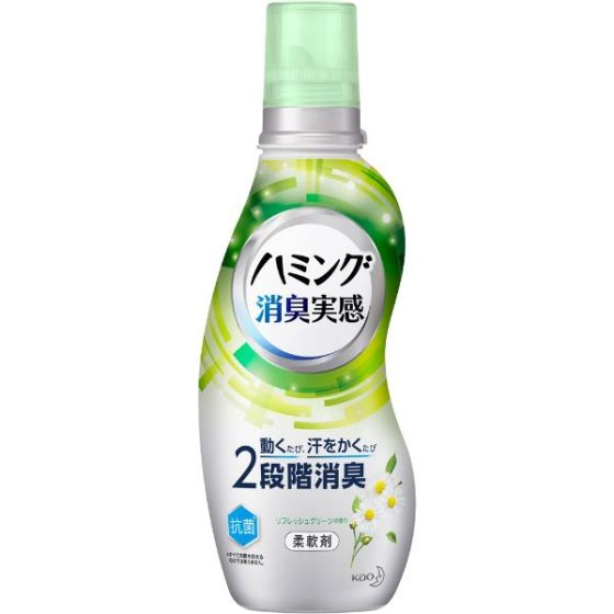 花王 ハミング 消臭実感 リフレッシュグリーンの香り 本体 530ml