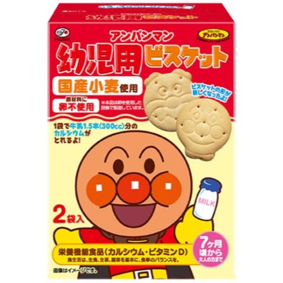 アンパンマン幼児用ビスケット 国産小麦使用 卵不使用 84g(2袋入)