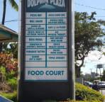 Food Court next door