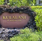 Entrance gate for Kulalani at Mauna Lani.