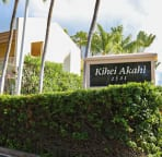 Located at the Kamaole beaches, this complex is one of the most popular in Kihei