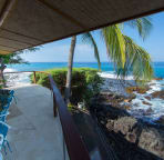 The 2nd floor lanai has amazing views out over the Pacific Ocean...
