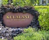 Entrance gate for Kulalani at Mauna Lani.