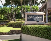 Kihei Akahi entrance.