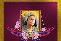 Samdech Hun Sen: During the Royal...
