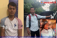 Banteay Meanchey police crackdown on...