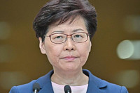 Lam: An extradition law in Hong Kong...
