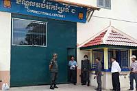 Interior Ministry cancels VIP prison...