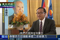 Samdech Letter: Sam Rainsy's Politics...