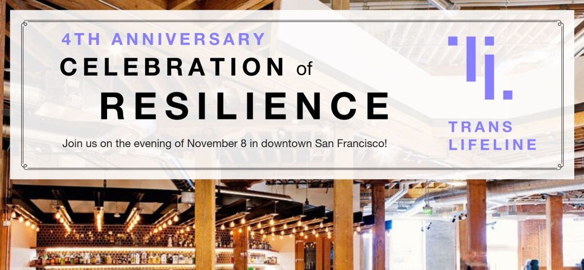4th anniversary celebration of resilience. Join us on the evening of November 8 in downtown San Francisco!