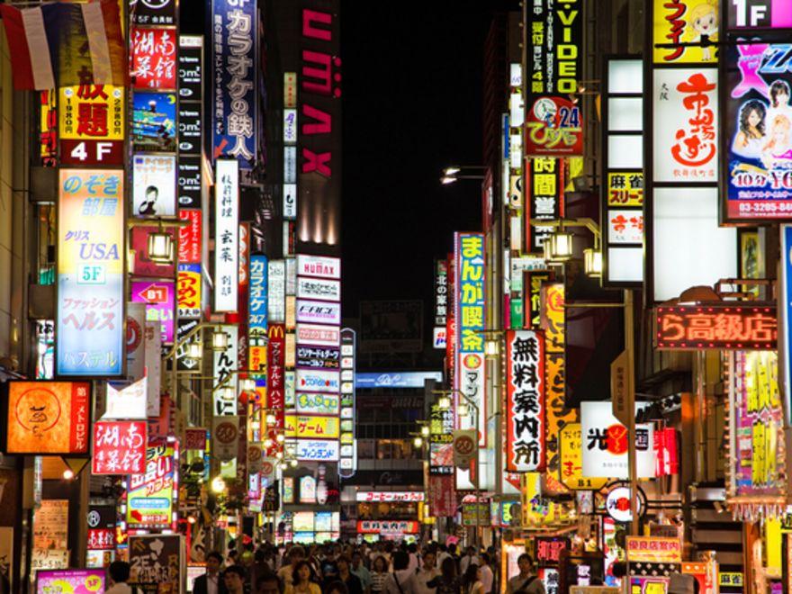 Shinjuku, le centre économique Plglsxminb8cuesvs10a
