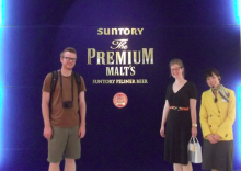 thumbnail_Guided_Tour_of_The_Suntory_Musashino_Brewery
