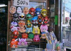 Kawagoe Old Edo Tour + Omiya