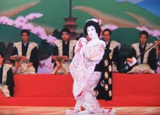 Learn How to Perform a Traditional Japanese Dance