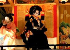 Kabuki - Japan's Most High Profile Theatre Form