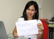 One Day Thai Lesson by University Students