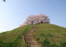 Go to the Sakitama Ancient Burial and Make a Magatama!