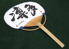 Enjoy Calligraphy! Get a Fan with Your Name Written in Kanji