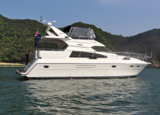 Hong Kong Luxury Yacht Sunset Cruise