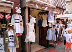 Visit three of Tokyo's most famous shopping streets!