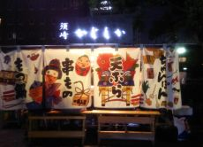 Take a Fukuoka Yatai Tour and Taste the Best Local Food