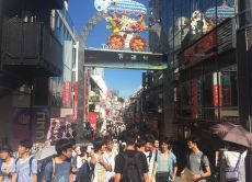 Discover the concept of Kawaii in Harajuku and Shibuya!