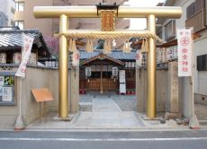 Improve your luck for money with a Kyoto money shrine tour