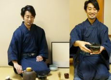 Experience a Japanese Tea Ceremony in Shibuya, Tokyo