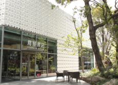 Modern Day Hipster:Daikanyama Art & Design Walk