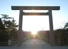See the highlights of Ise Jingu on a private guided tour