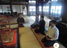 Experience Shodaigyo Meditation near Higashi Chaya, Kanazawa