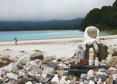 Explore Aomori's Lush Forests, Mountain Bathhouses, Temples!